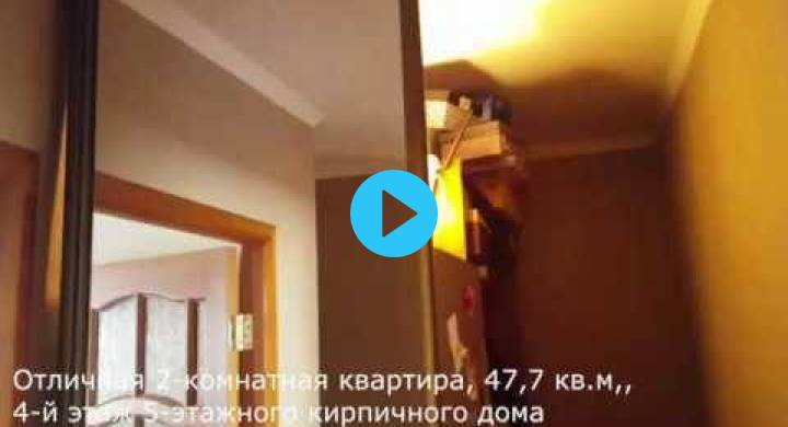 Embedded thumbnail for 2 комнатная квартира на Алтайской 12